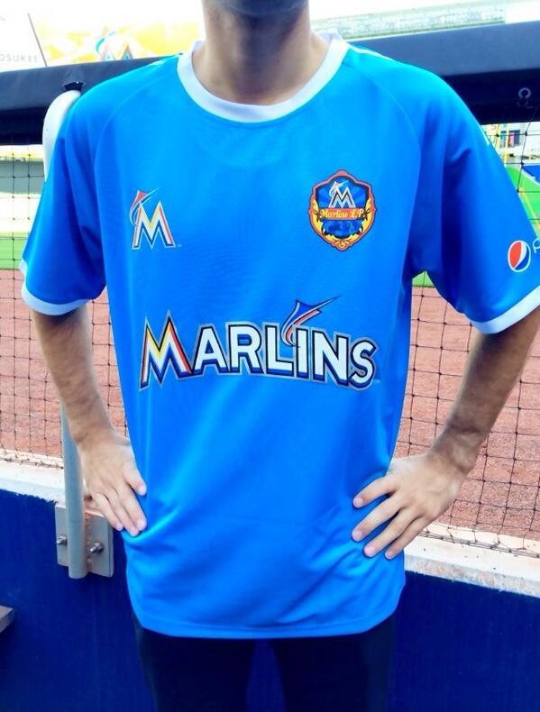 pretty nice 240e9 8edd3 The Ultimate Baseball Look: Miami Marlins Soccer Jersey