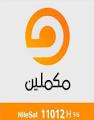 mekameleen tv live قماة مكملين بث مباشر