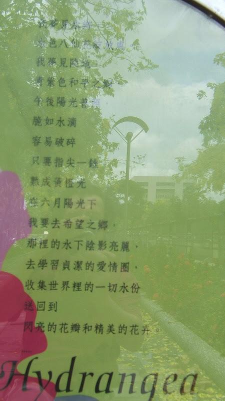 Taiwan :Kaoshiung Tainan Alishan - 217.jpg