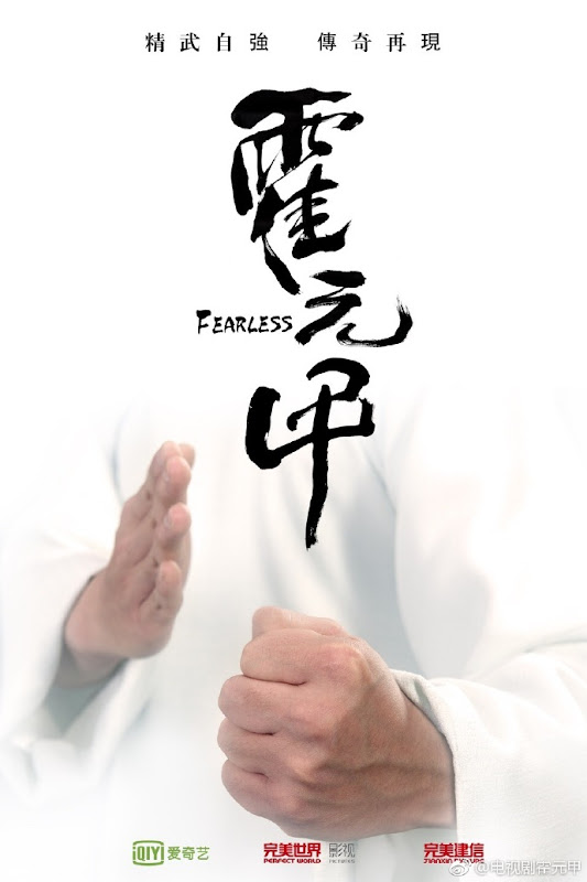 Fearless China Web Drama