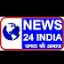 अयोध्या।नवागत डीआईजी/एसएसपी दीपक कुमार ने आयोध्या जिले का चार्ज लेते ही शहर का जायजा लेने निकले