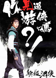 Zhong Ji You Xia China Drama