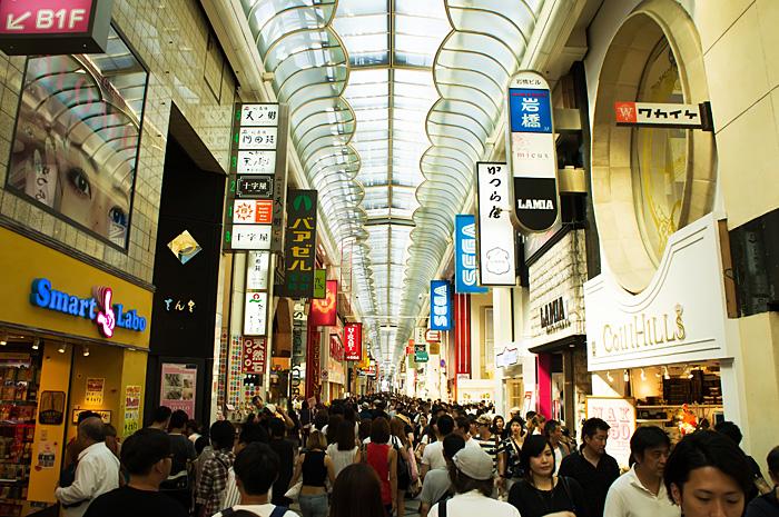 Osaka35.jpg
