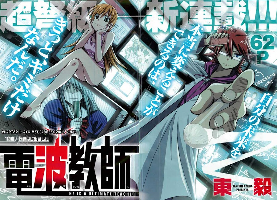Komik denpa kyoushi 001 2 Indonesia denpa kyoushi 001 Terbaru 2|Baca Manga Komik Indonesia|
