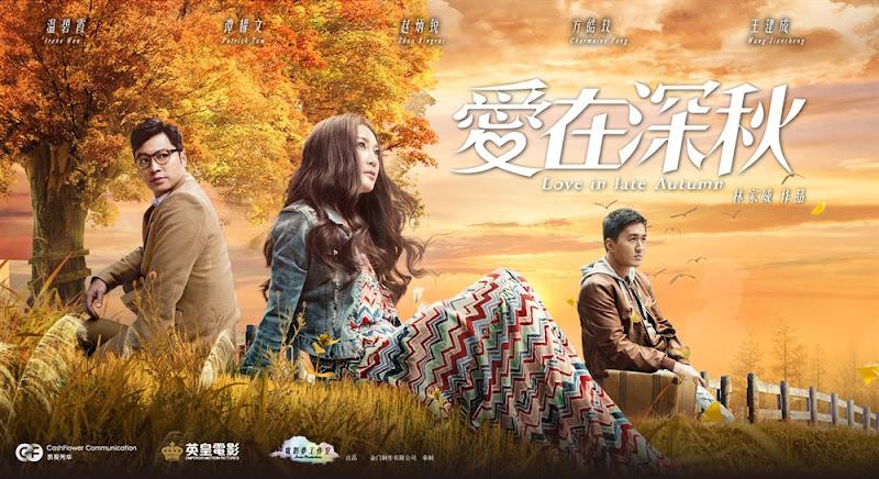 Love is Late Autumn Hong Kong Movie
