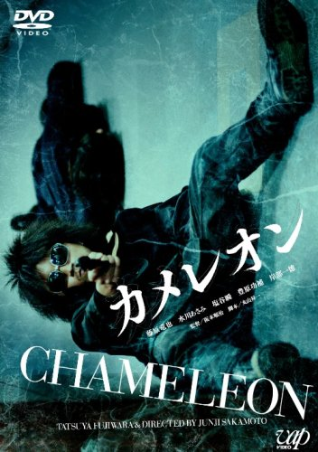 [MOVIES] カメレオン / CHAMELEON (HDTVRip/MKV/2.79GB)