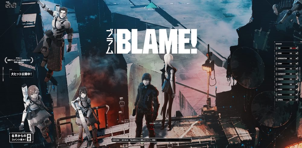 Blamemovienetflix