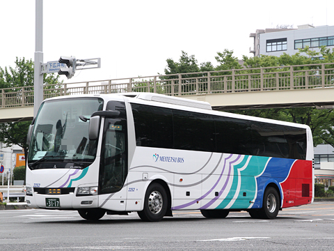 名鉄バス「中央道高速バス新宿線」 2252