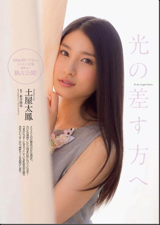 740full-tao-tsuchiya (1)