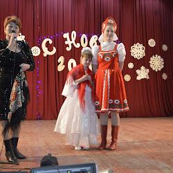 Тематический вечер «В ночь под Старый Новый Год!» Кировский СДК
