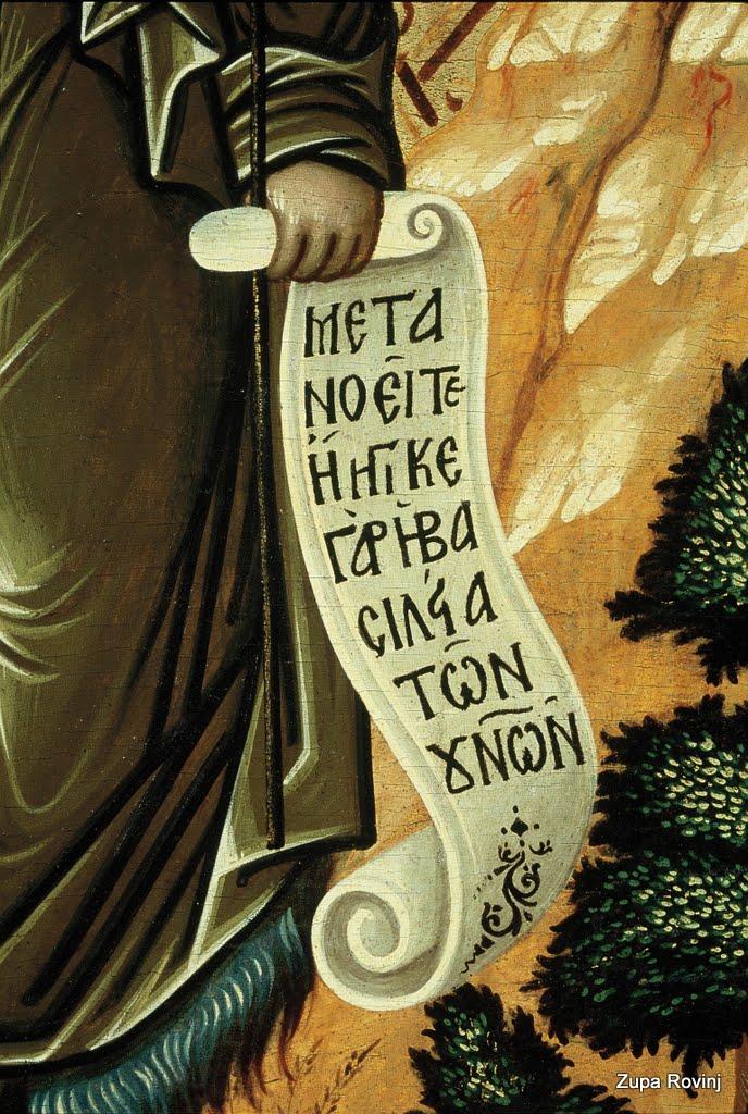 Sv. Ivan Krstitelj - 01.JPG