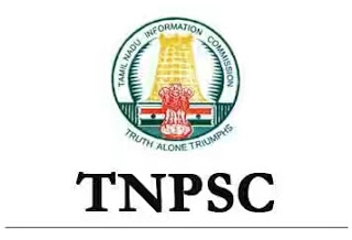 TNPSC - குரூப்-2 முதன்மை தேர்வுக்கான இலவச பயிற்சி வகுப்புகள் இன்று முதல் (27.11.2018) விண்ணப்பிக்கலாம்