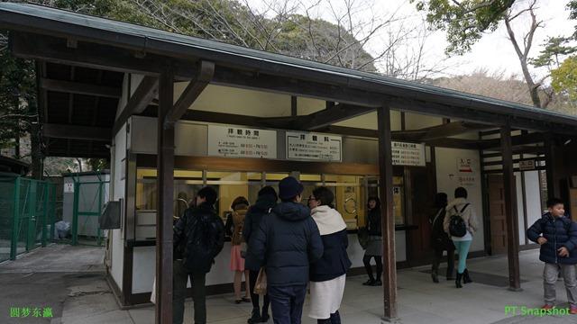 门票才两百日元