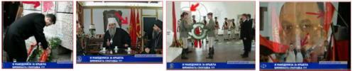 bloggers Το Σκοπιανό Kanal 5 για το Οπτικό Ντοκουμέντο του History of Macedonia.com