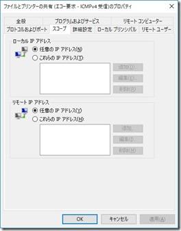 capture_window-FW