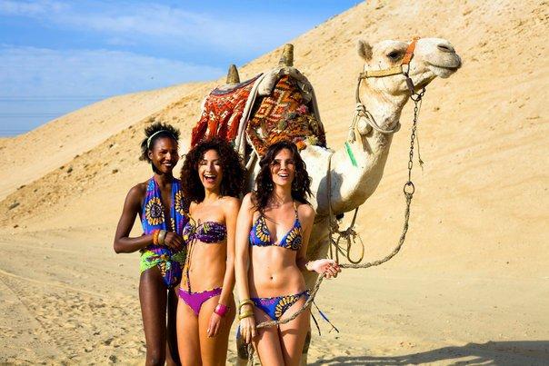Bantu African Swimwear