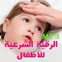 Roqya For Kids - Bad Eye icon