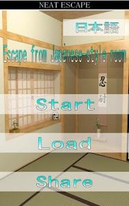 "Escape ""Japanese-style room"" screenshot 0"