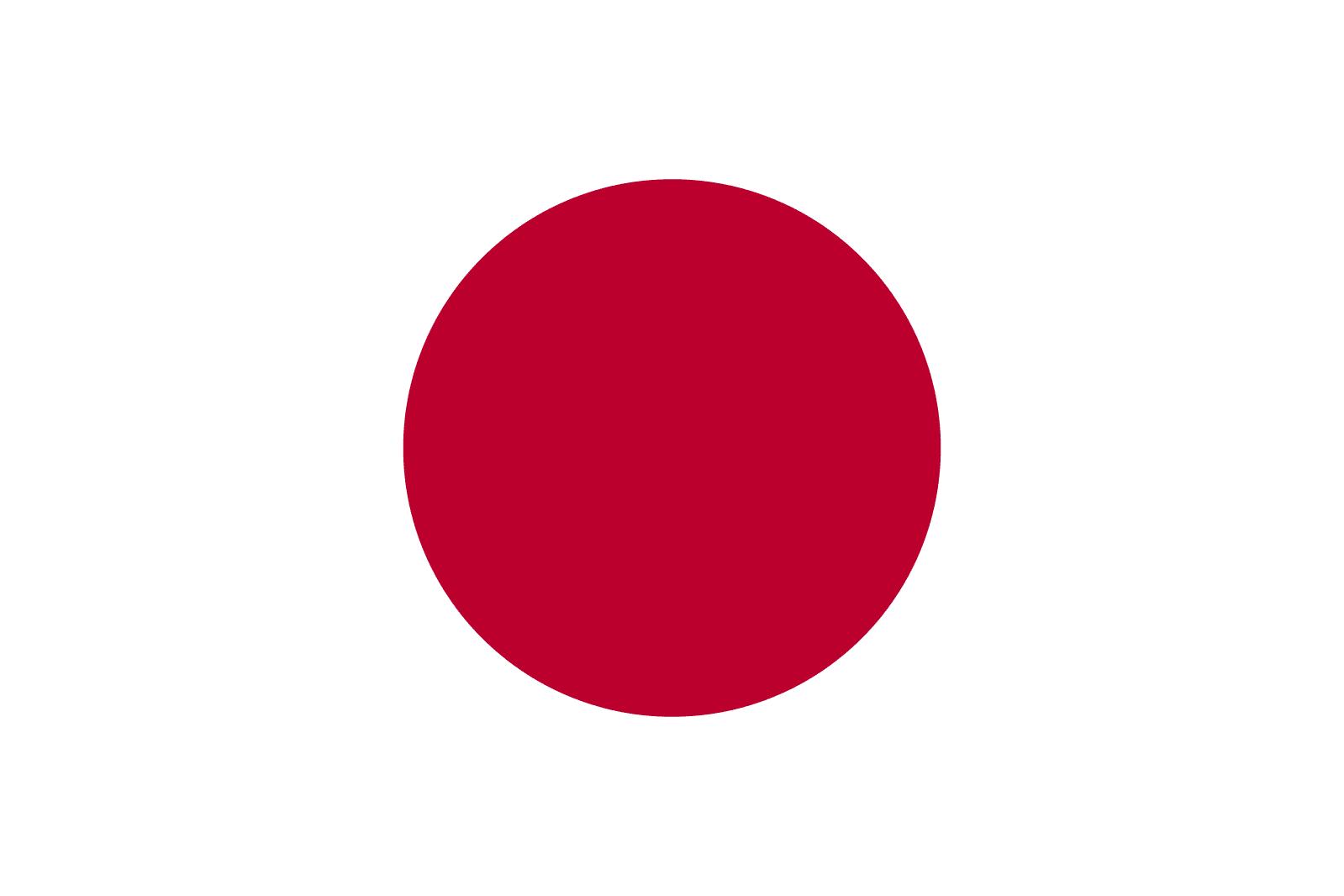 파일:일본 국기.png