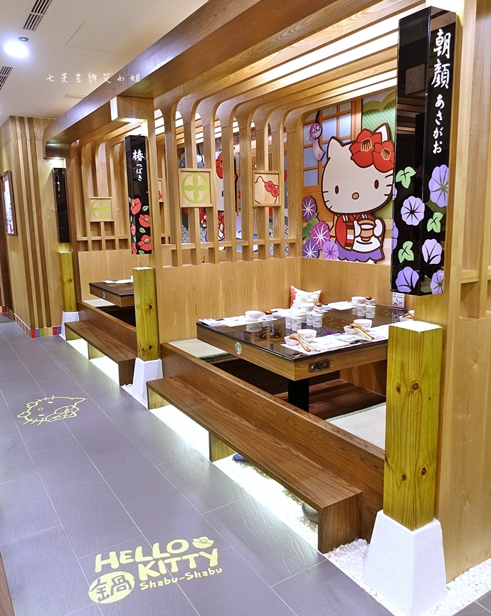 19 HELLO KITTY Shabu-Shabu 火鍋二號店 Hello Kitty  火鍋