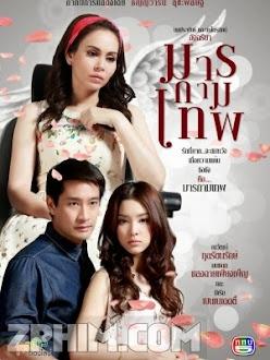 Tình Yêu Quỷ Dữ - TodayTV Trọn Bộ (2013) Poster