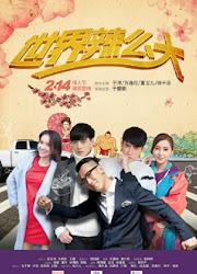 Shi Jie La Ma Da China Drama