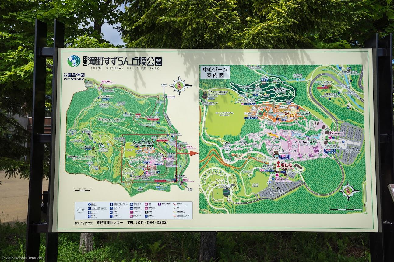 国営滝野すずらん丘陵公園・全体マップ