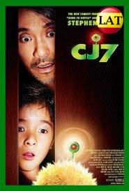 CJ7 ()