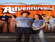 مشاهدة فيلم Adventureland