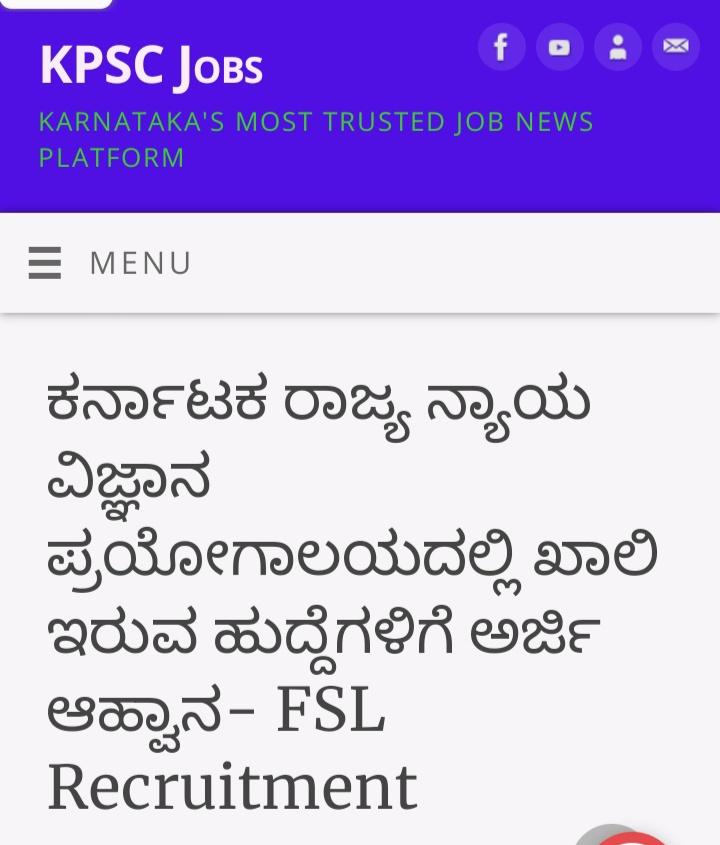 Appointment at Karnataka State Forensic Science Laboratory