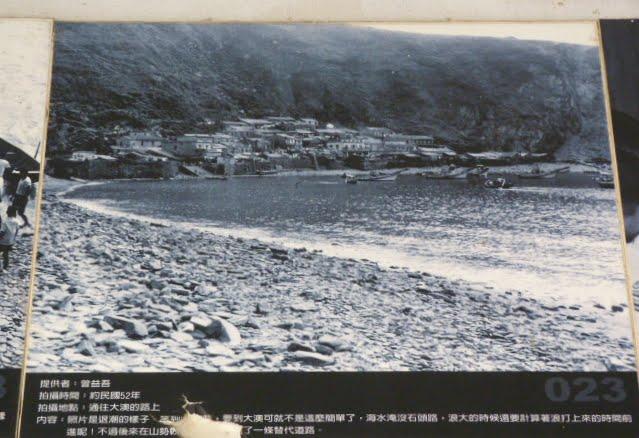 TAIWAN .Le port de SU AO - P1090189.JPG