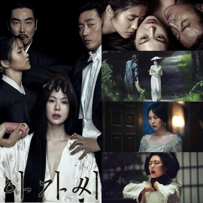 The Handmaiden (2016) Bangla Subtitle || মুভি রিভিউ