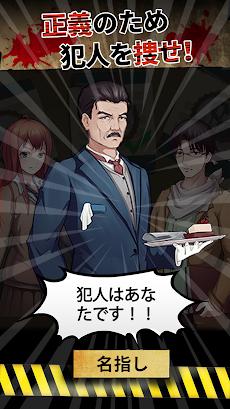 一番探偵社のおすすめ画像5