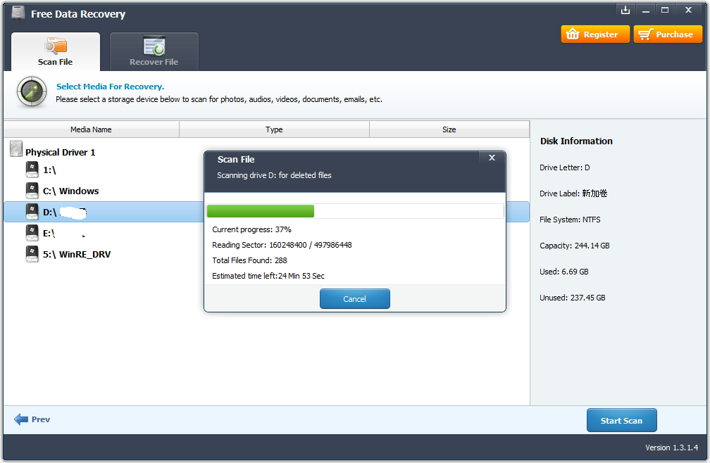 7thShare Free Data Recovery v1.3.1.4