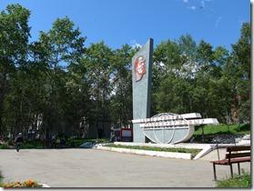 Vanino place Lénine
