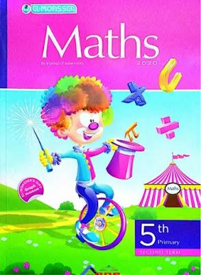 كتاب المعاصر math للصف الخامس الابتدائى ترم ثاني pdf 2021