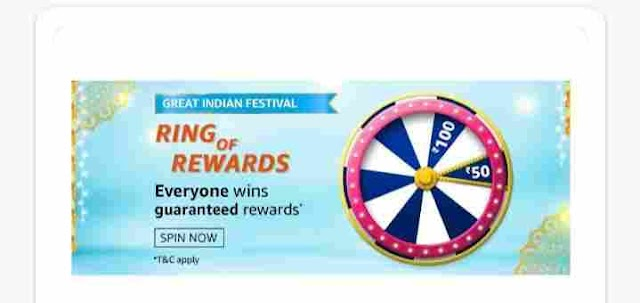 Get Guaranteed Rewards Min Rs.10 on Amazon Spin And Win Offer.