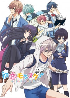 Review Anime kali ini dengan genre Comedy [Review Anime] Hatsukoi Monster