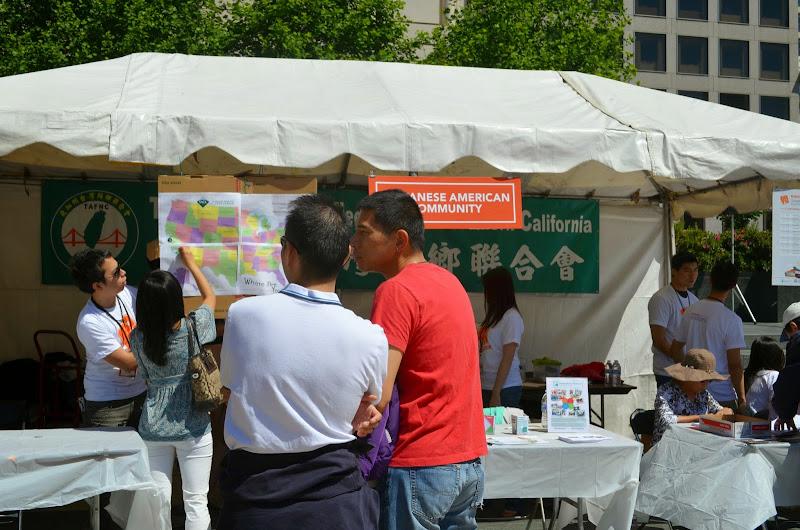 2013-05-11 Taiwanese American Cultural Festival - DSC_0027.JPG