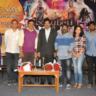Gama Awards Press Meet Photos