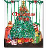 クリスマスのねがいごと(こどもむき)