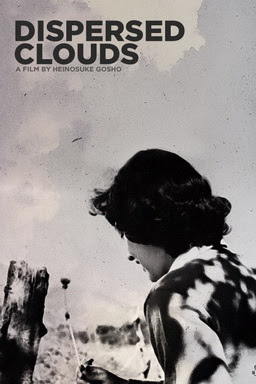 [MOVIES] わかれ雲 / DISPERSED CLOUDS (1951)