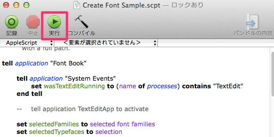 mac_tips09
