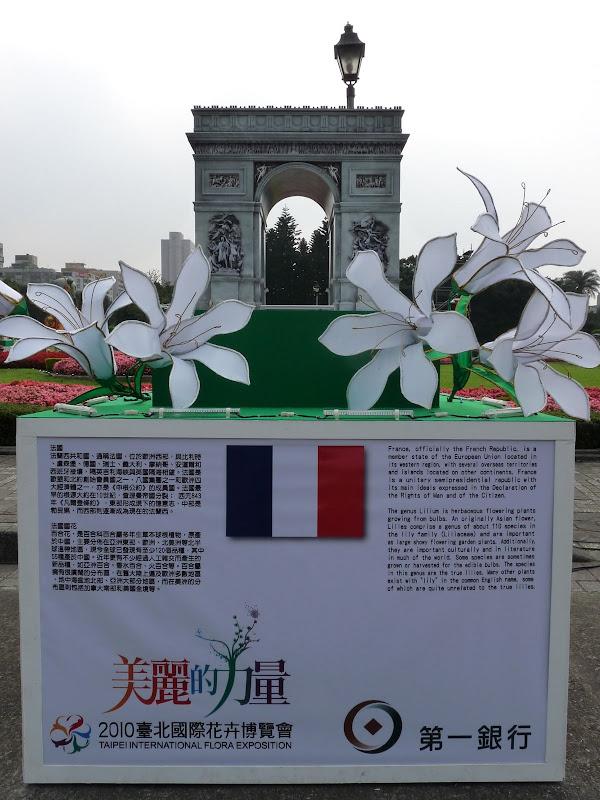 Taiwan .Taipei Lantern Festival - P1150750.JPG