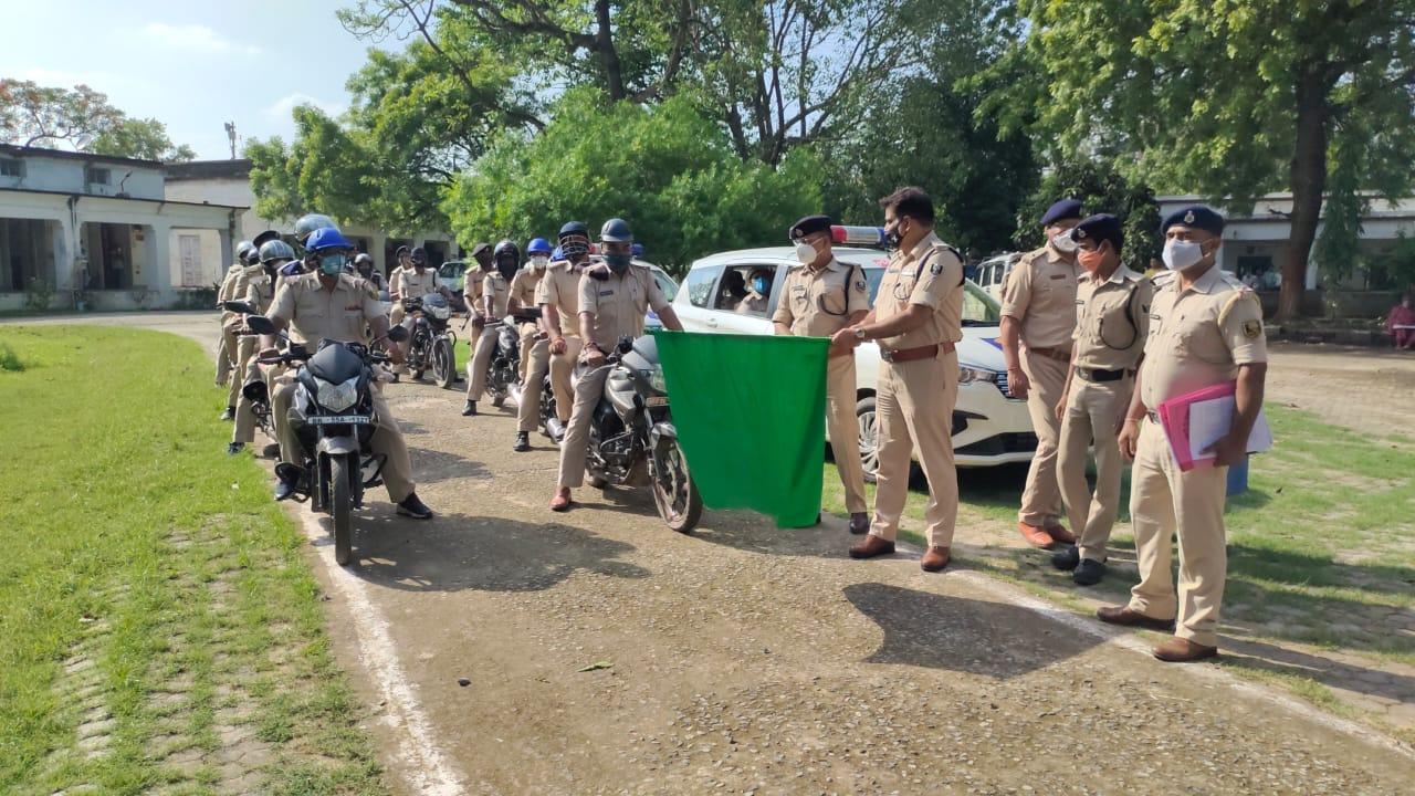 भोजपुर जिला को अपराधमुक्त बनाने हेतु भोजपुर कप्तान राकेश दुबे ने चिता फ़ोर्स को हरी झंडी दिखाकर किया रवाना