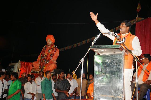 Yuva Chaitanya Yatre - DSC_2176.JPG