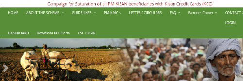 pmkisan.gov.in Portal Kisan New List