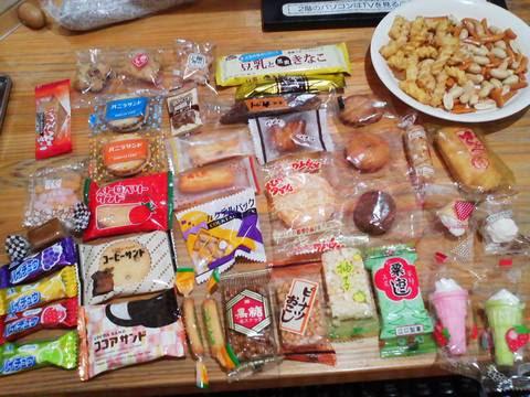 お菓子1 あさえもん津島店