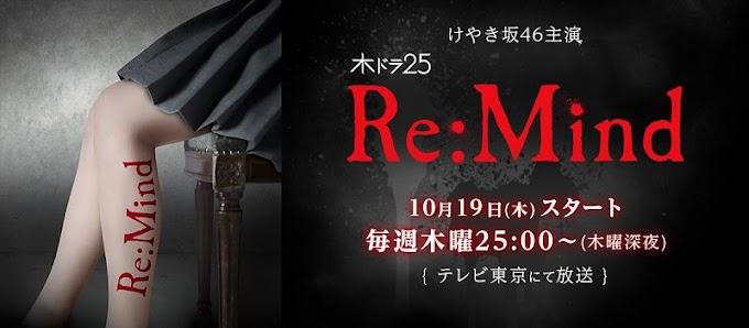 (TV-Dorama)(720p) 欅坂46 – 木ドラ25 Re:Mind ep07 171130