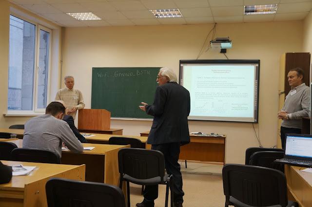 TEMPUS GreenCo GreenSCom Workshop (Russian Federation, Belgorod, November, 22-23, 2013) - DSC07569_resize.JPG